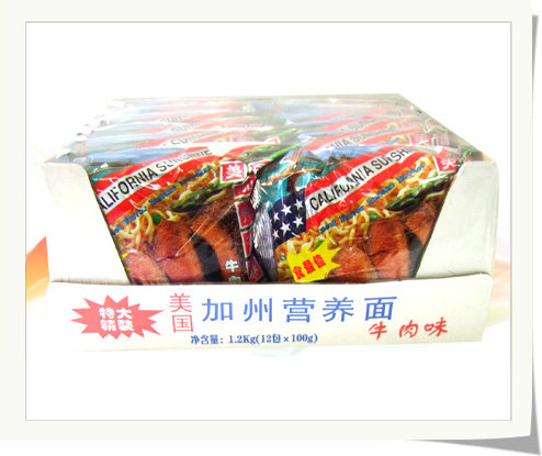 Beef Flavor 100gX12 Packing